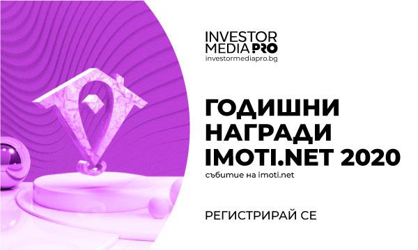 imoti.net 2021 Awards